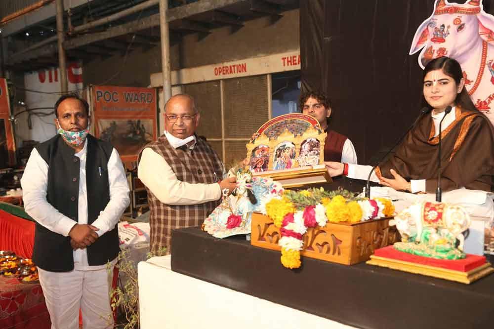 गौ सेवा धाम में पूर्ण हुआ सप्तदिवसीय गोपाष्टमी कथा महोत्सव