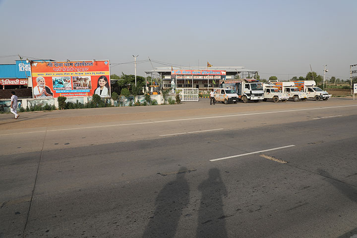 Gau Seva Dham Hospital